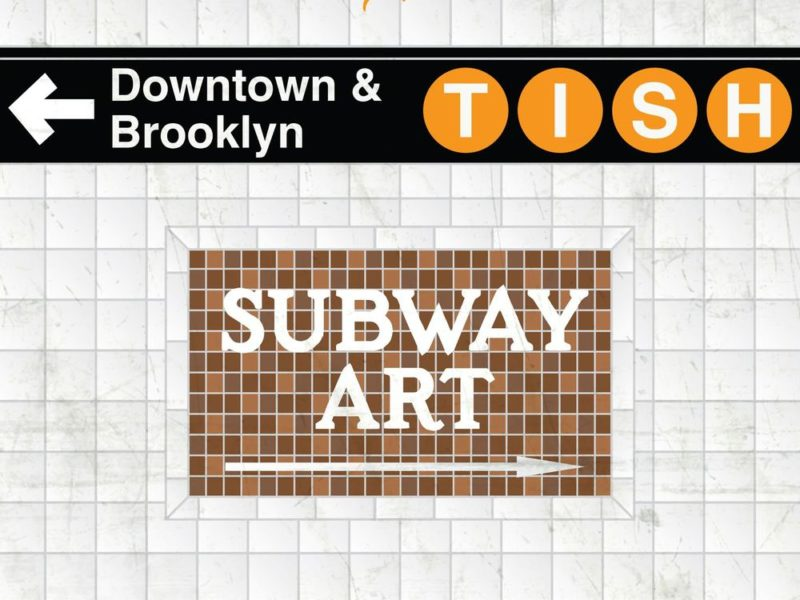 "Tish Releases Her New Single ""Subway Art"""