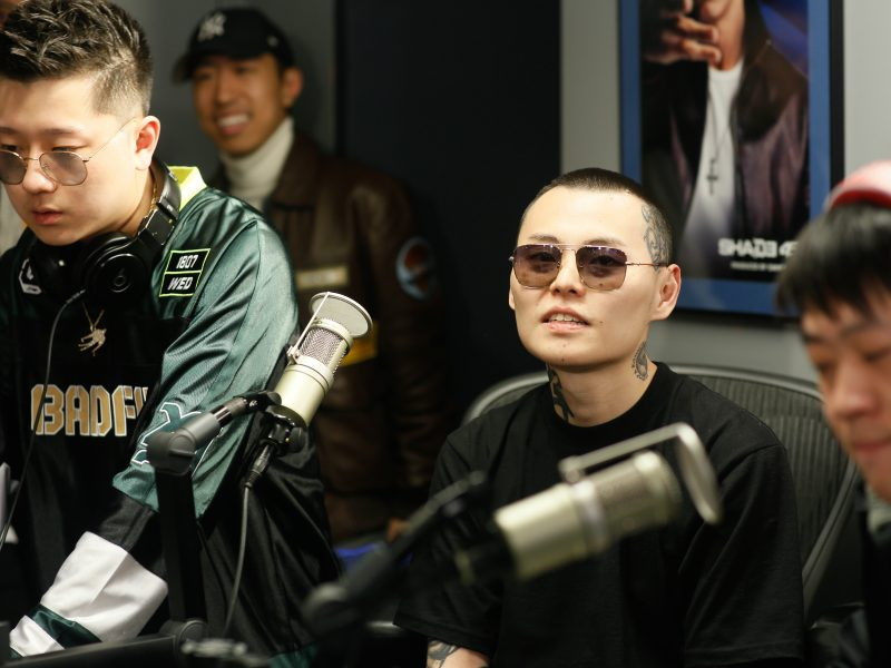 Chinese Rap Group Hip Hop Commune Freestyles on Sway In The Morning