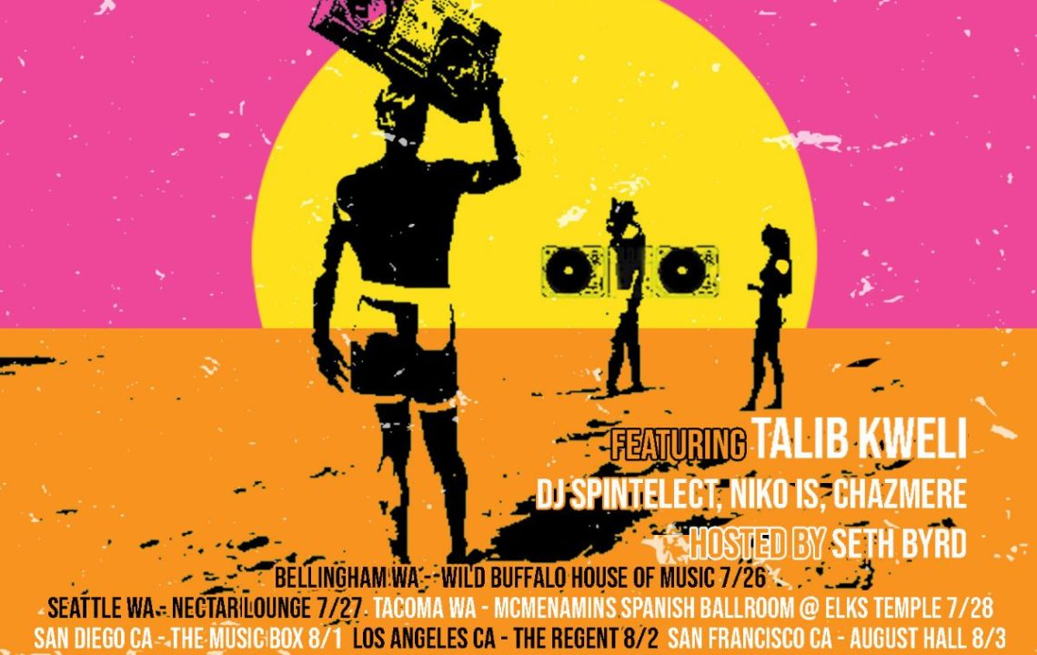 SU Giveaway: The Summer Soulstice Tour Featuring Talib Kweli